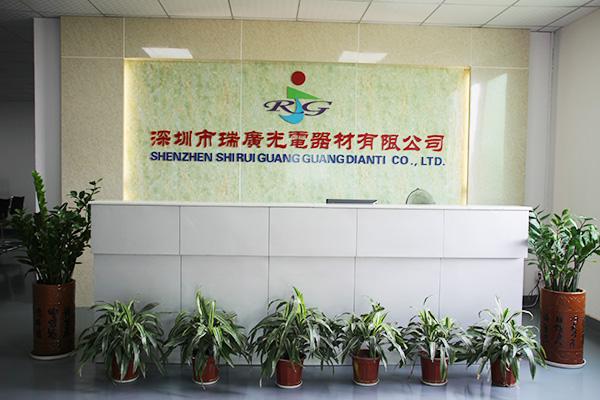 深圳瑞广LED发光二极管厂家前台