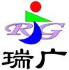 深圳市瑞广光电器材有限公司